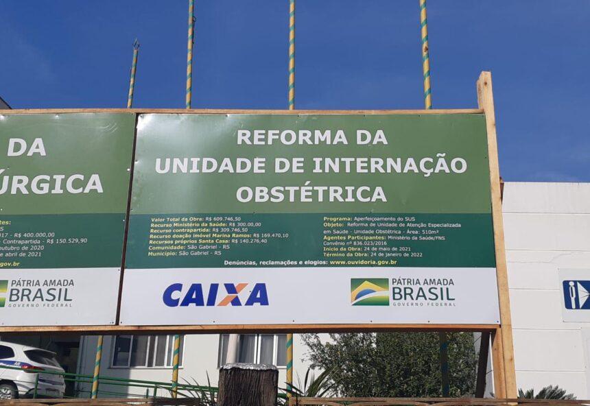 Unidade de internação Obstétrica em reforma: mais uma conquista para São Gabriel